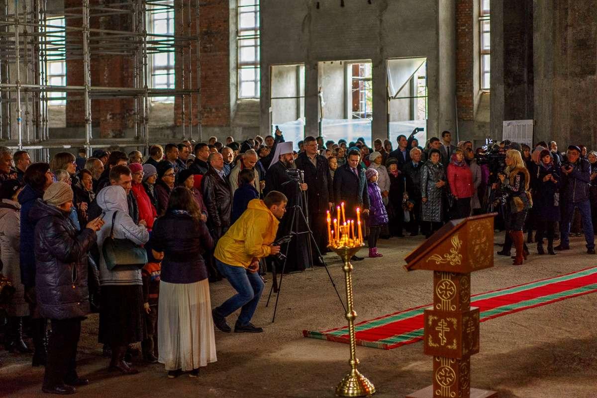 Кафедральнеый собор