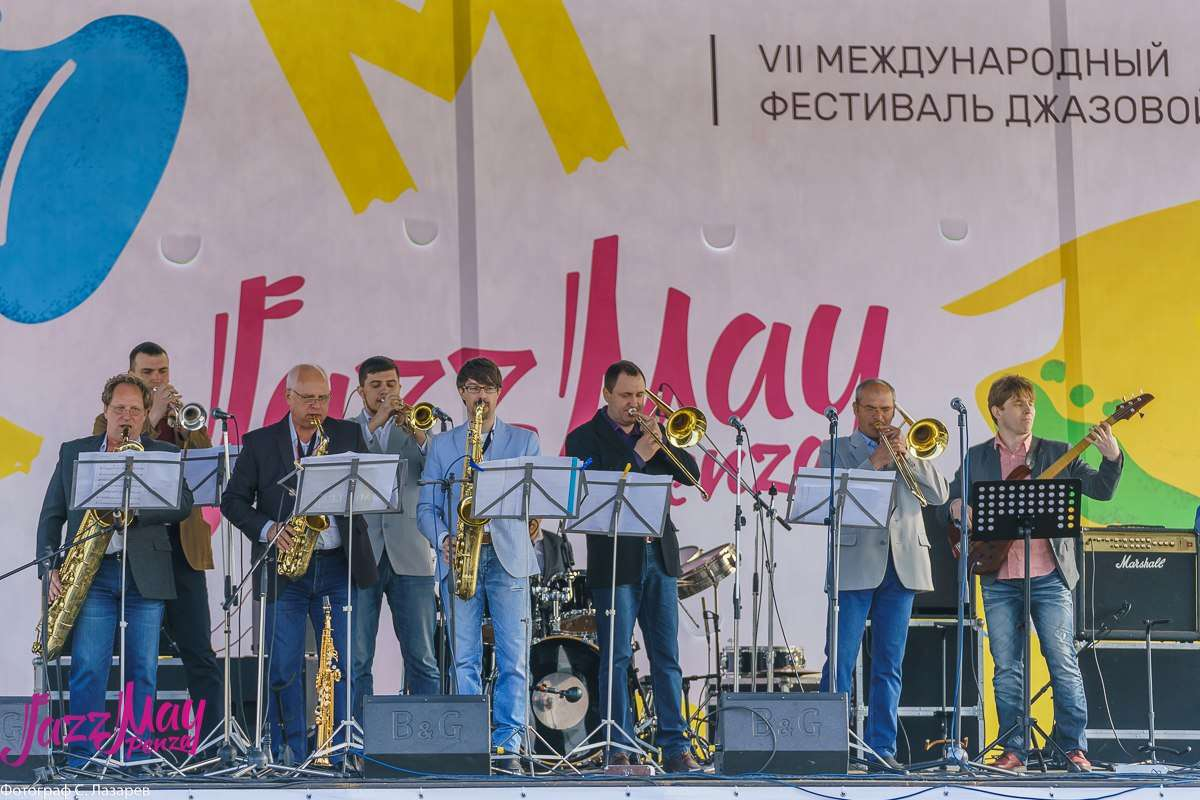 Jazz May 2017 Сцена фестиваля