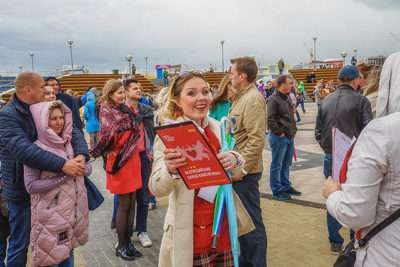 Всероссийский парад влюбленных, Пенза