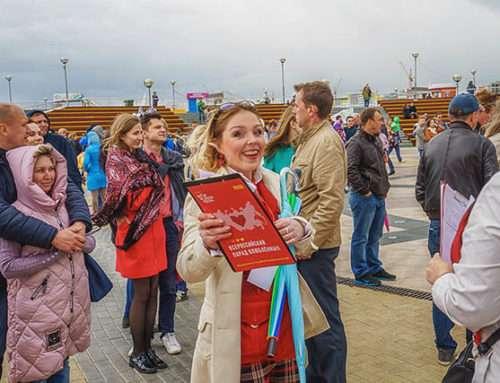 Всероссийский Парад Влюблённых 2017