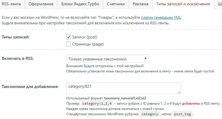 Туббо страницы Яндекса Плагин